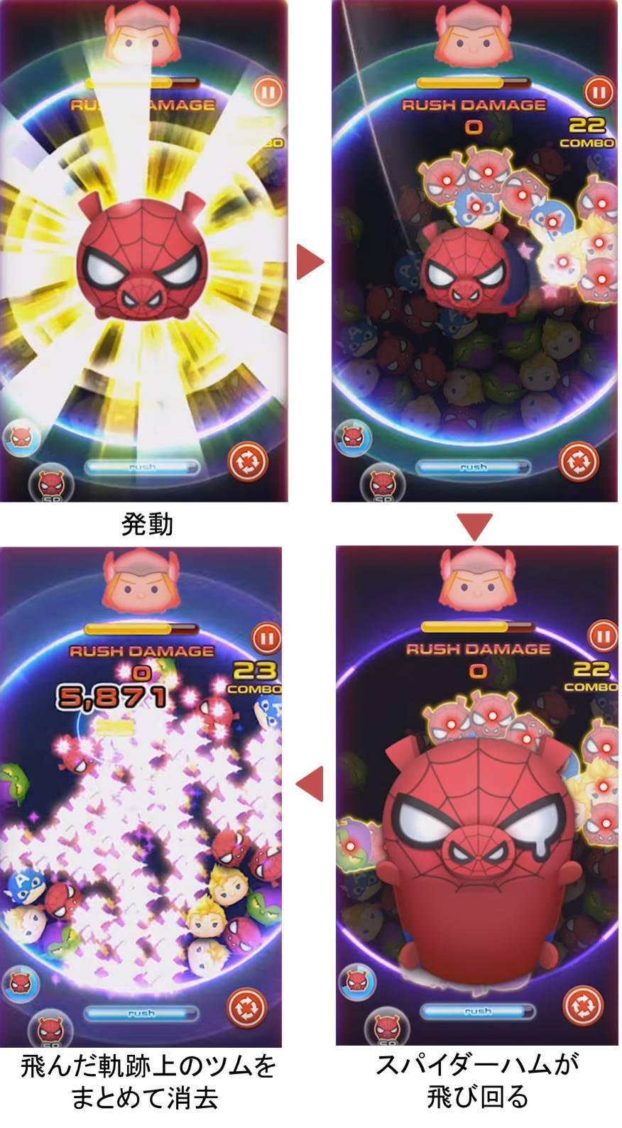 マーベルツムツム ランキング スパイダーハム スペシャル ハムスラム.jpg