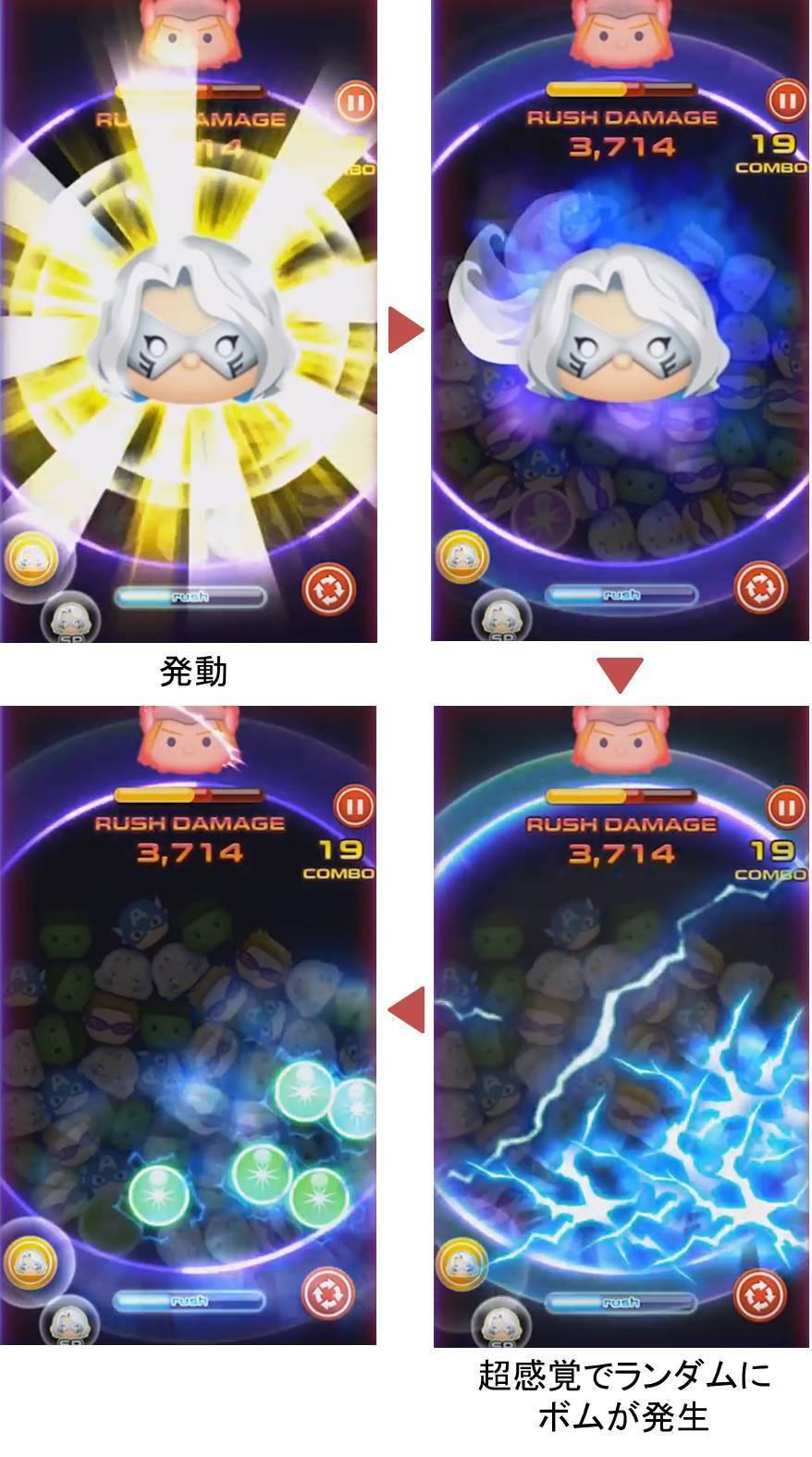 マーベルツムツム ランキング ホワイトフォックス スペシャル トラッキングセンス.jpg
