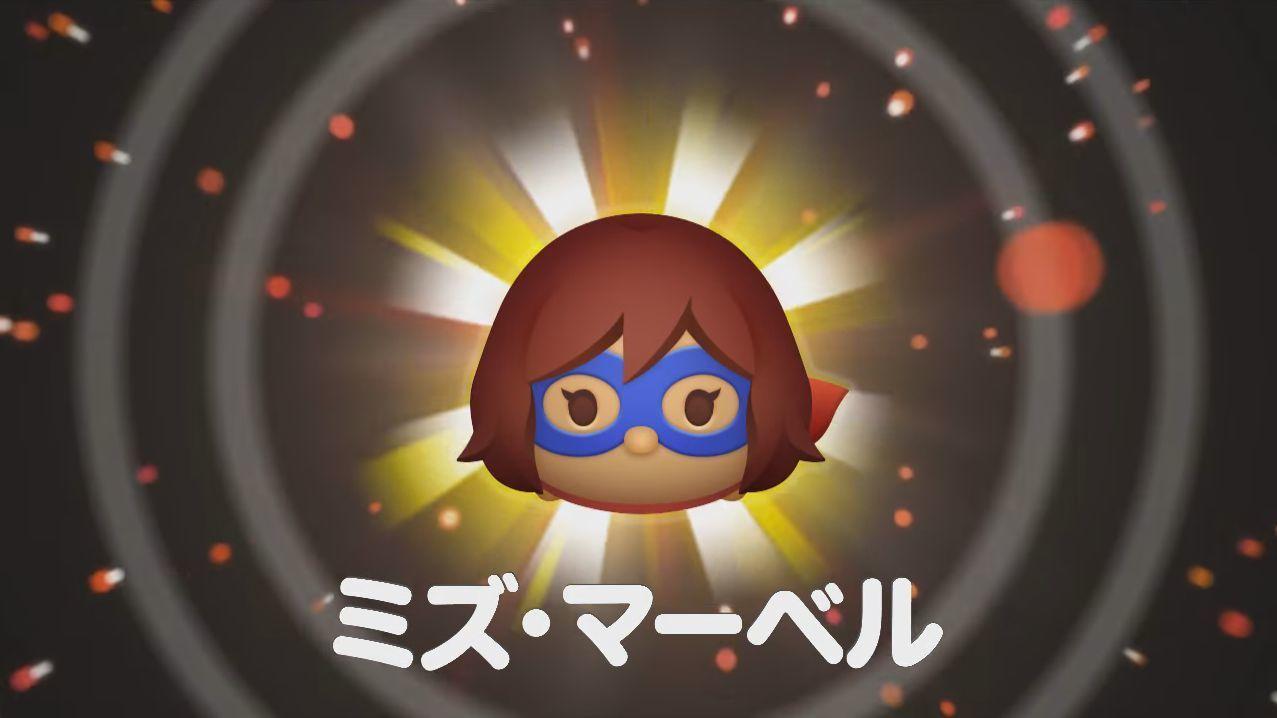 マーベルツムツム ランキング ミズマーベル トップ.JPG
