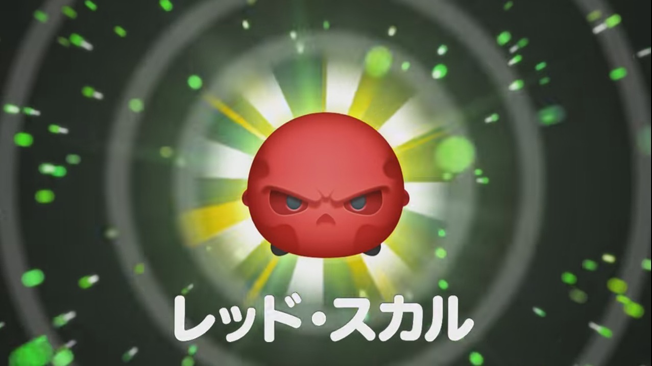 マーベルツムツム レッドスカル トップ.jpg
