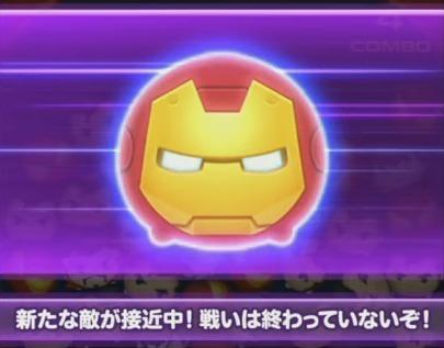 マーベルツムツム 1周年記念バトル 挑戦 アイアンマン マーク7.jpg
