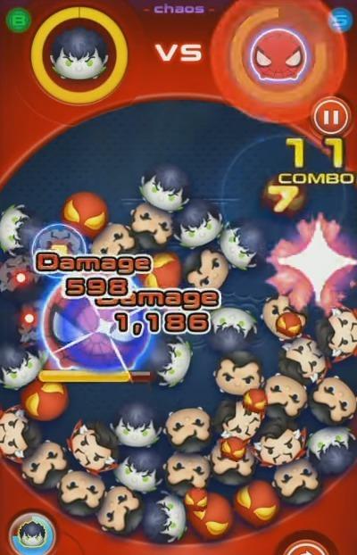 マーベルツムツム 1周年記念バトル 挑戦 通常攻撃.jpg