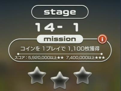 マーベルツムツム ステージ14-1.jpg