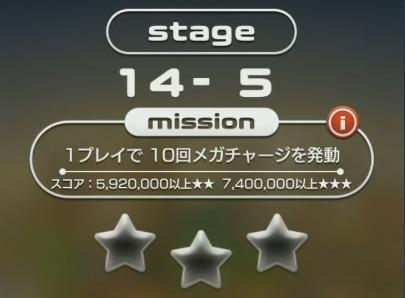 マーベルツムツム ステージ14-5.jpg