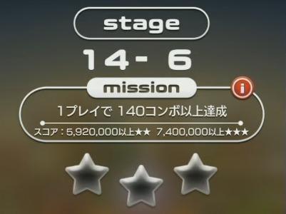 マーベルツムツム ステージ14-6.jpg